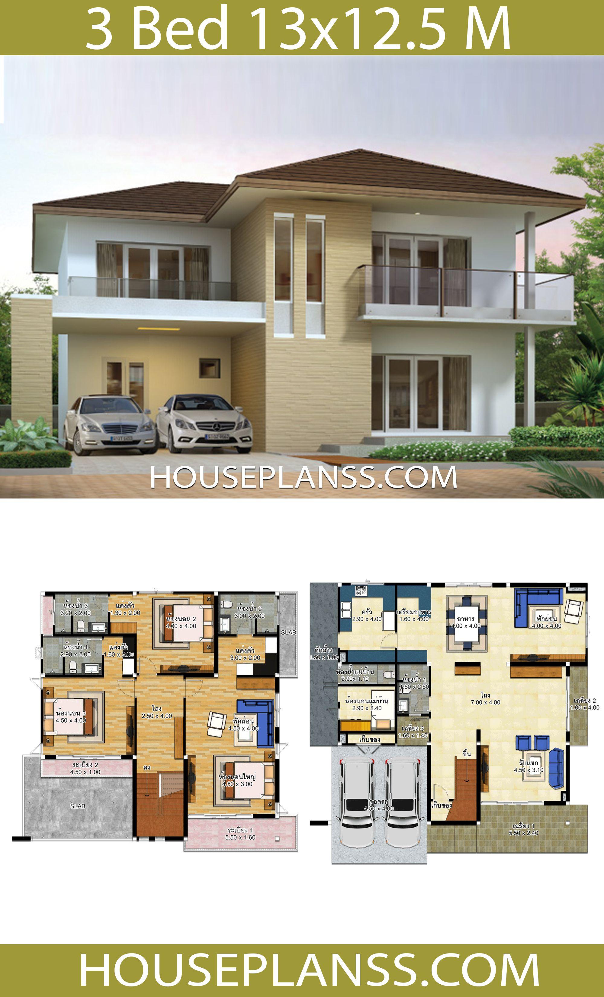 House Design Idea 13x12 5 With 3 Bedrooms House Plans 3d Beautiful House Plans Modern Bungalow House House Design