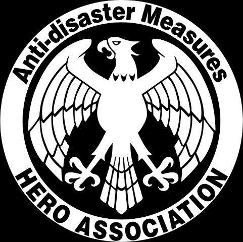 One Punch Man Hero Association Decal Sticker Disenos De Unas Disenos De Unas