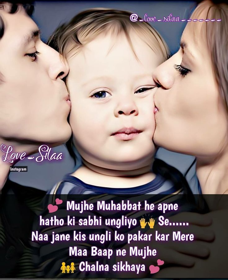 Father Daughter Quotes In Punjabi Family Quotes Mom And Dad Quotes Father Daughter Quotes Daughter Quotes