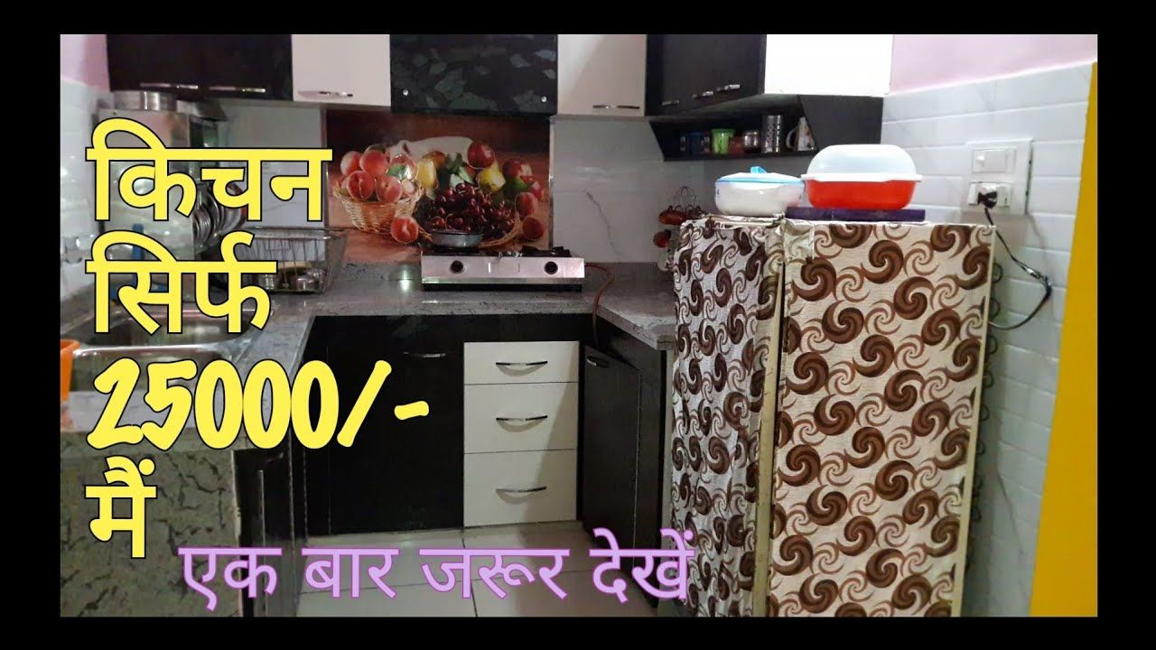 9/ Rs Cost Modular Kitchen design for small kitchen simple and ...