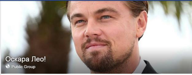Two Women Have Made Leonardo DiCaprio His Very Own Oscar