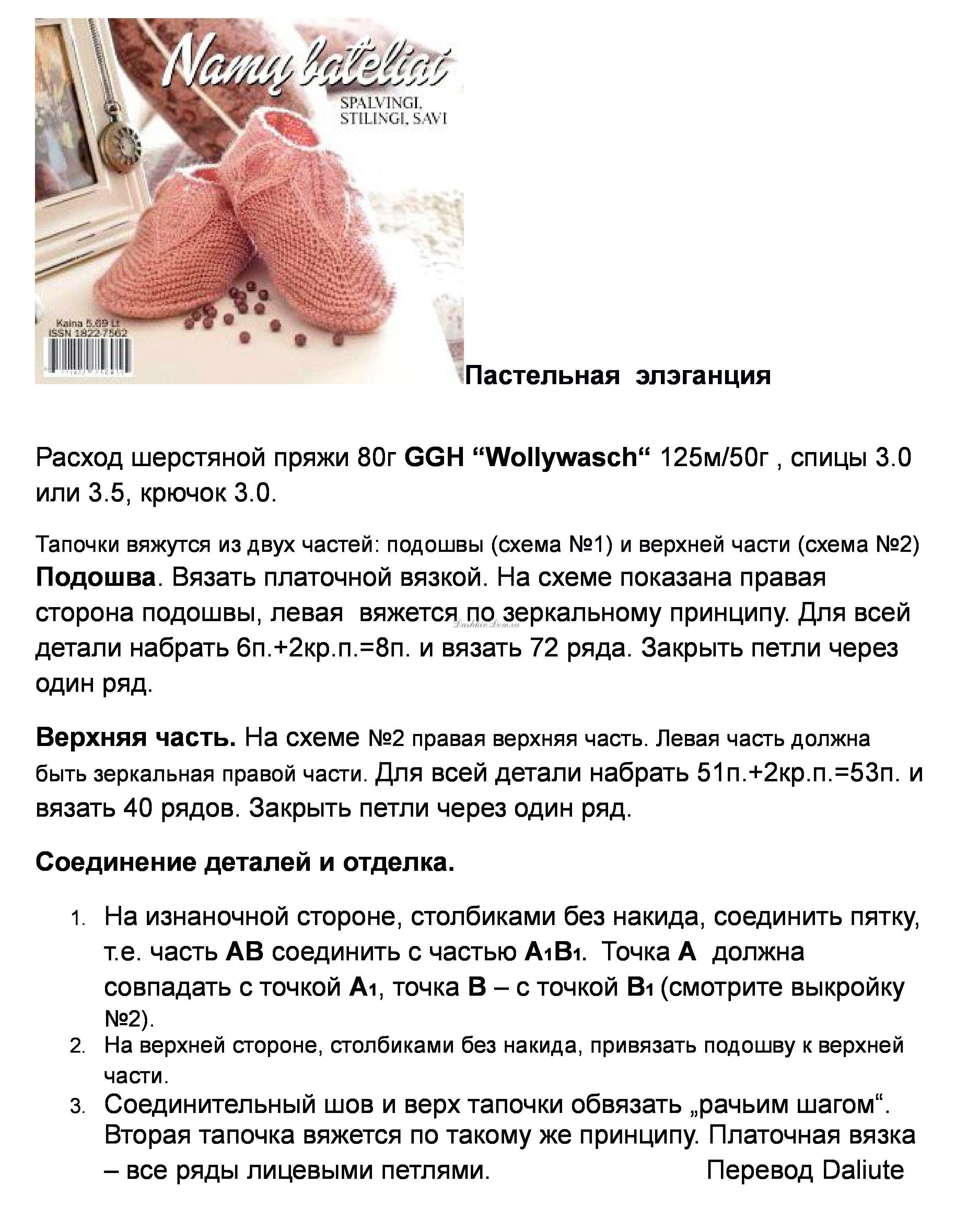 Ореховый пирог рецепт с фото пошагово областного мчс