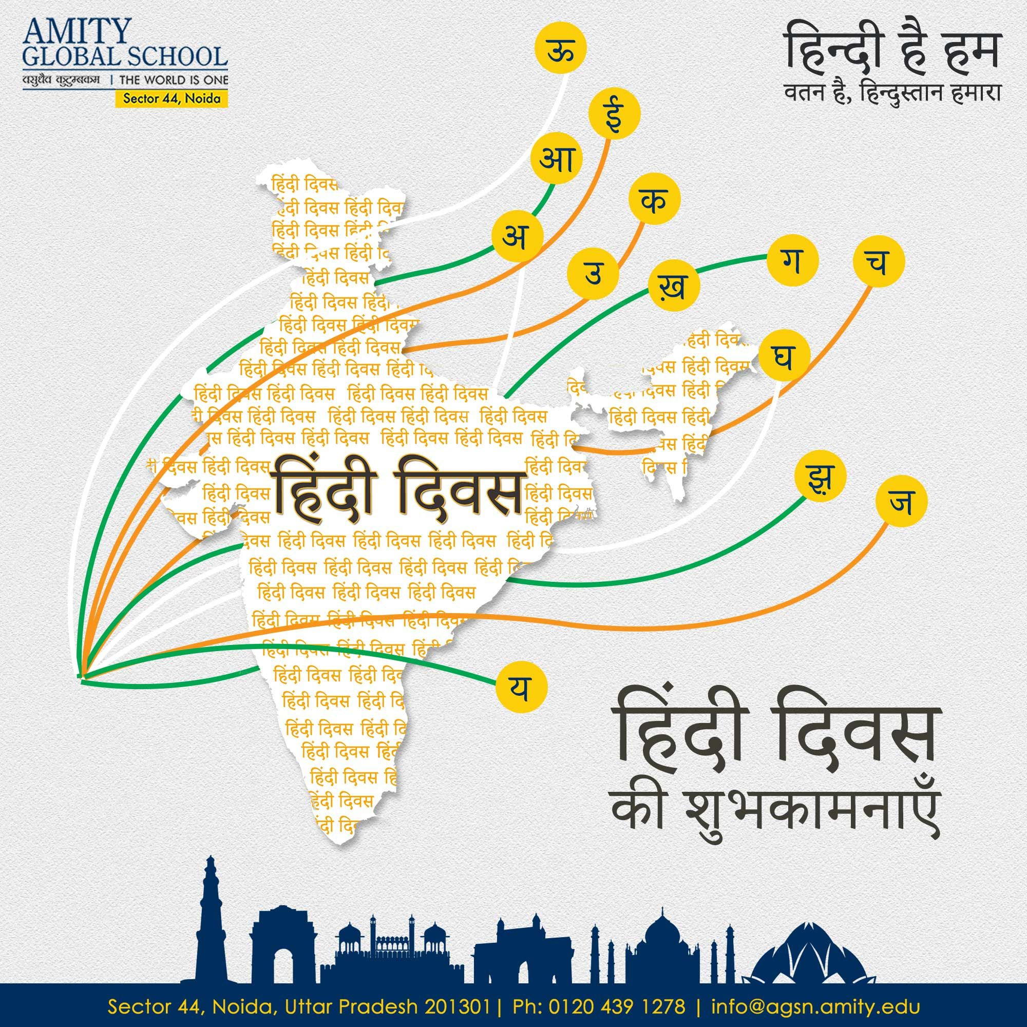 Hindi Is The FirstLanguage Of Around Million People Around - Where is hindi spoken in the world