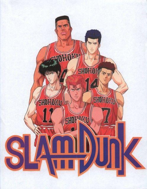Slam Dunk Shohoku Team Minitokyo Manga De Slam Dunk Batman Vs Guason Balones De Basquetbol