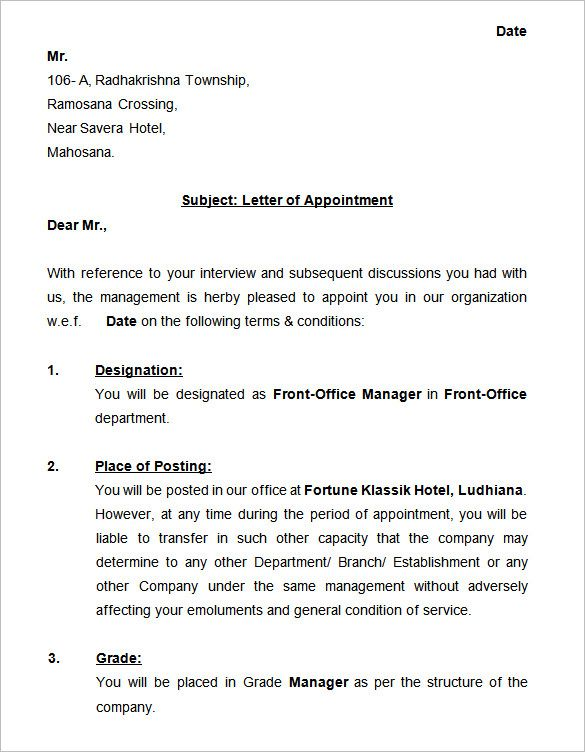 Appointment Letter Templates Free Sample Example Format Offer