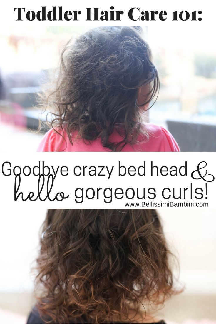 Toddler Hair Care 101 Tame Those Frizzy Curls With Images