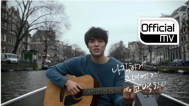 [MV] Eddy Kim(에디킴) _ The Manual(너 사용법)