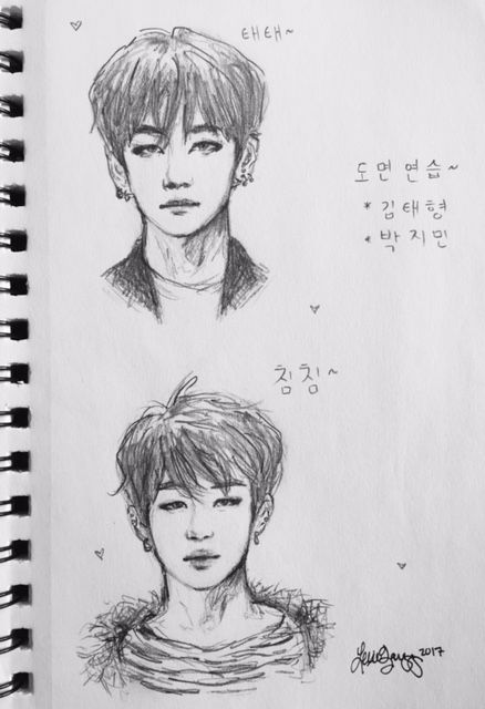 tae and jimin sketches ~ bts series 1/3 ~ by ...