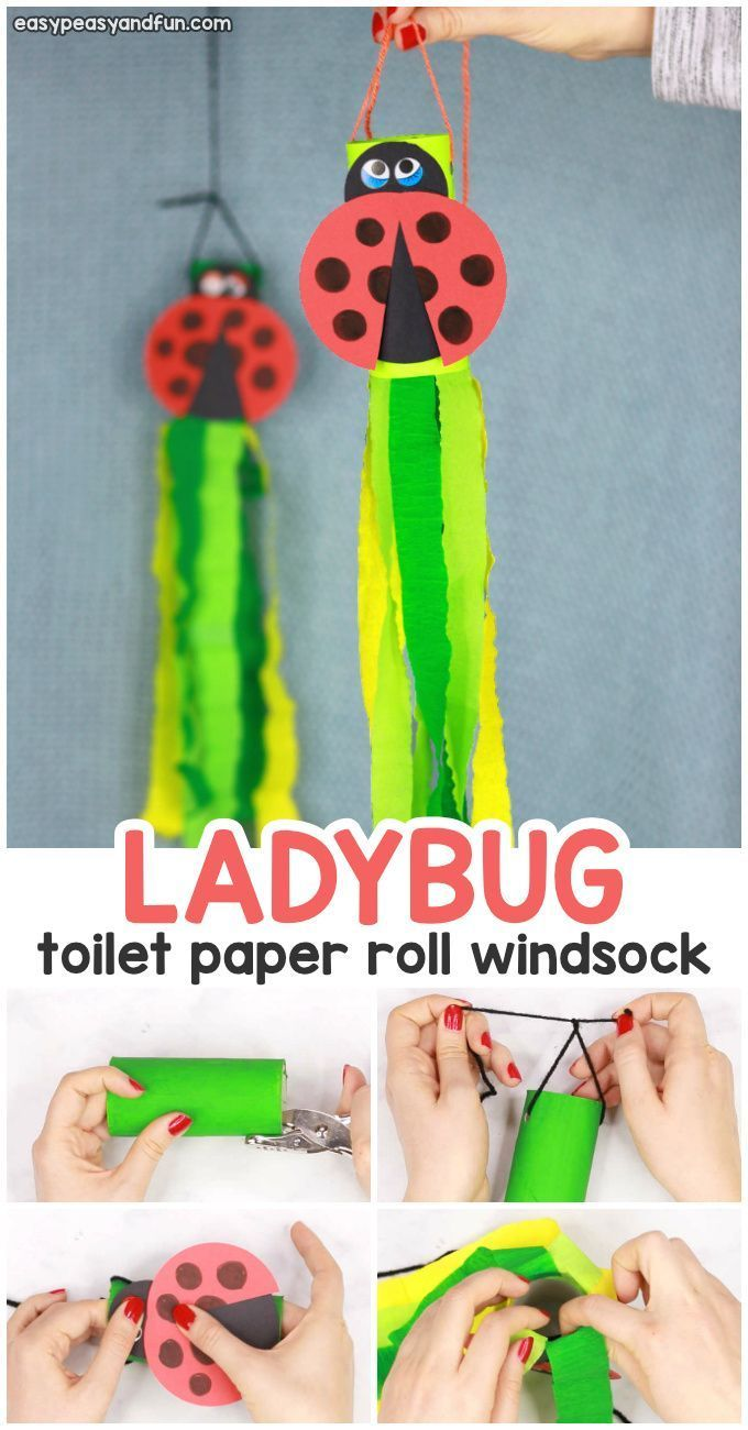 Preschool Ladybug Windsock Toilet Paper Roll Craft - Easy Peasy and Fun