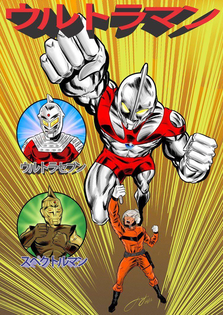 Logo Ultraman by Krypog