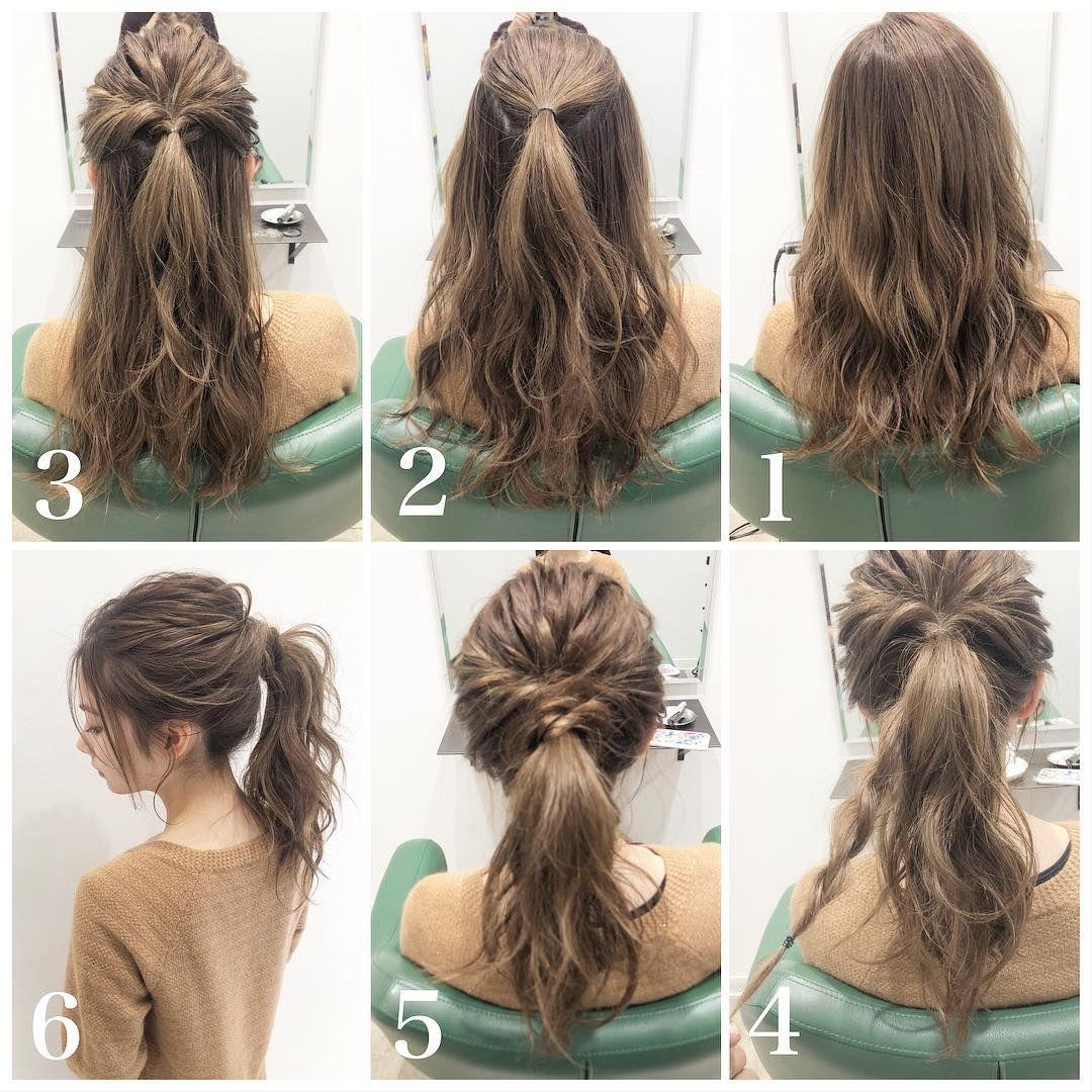 Easy Long Hair Tutorials Trends 2020 In 2020 Long Hair Tutorial Long Hair Styles Short Hair Haircuts
