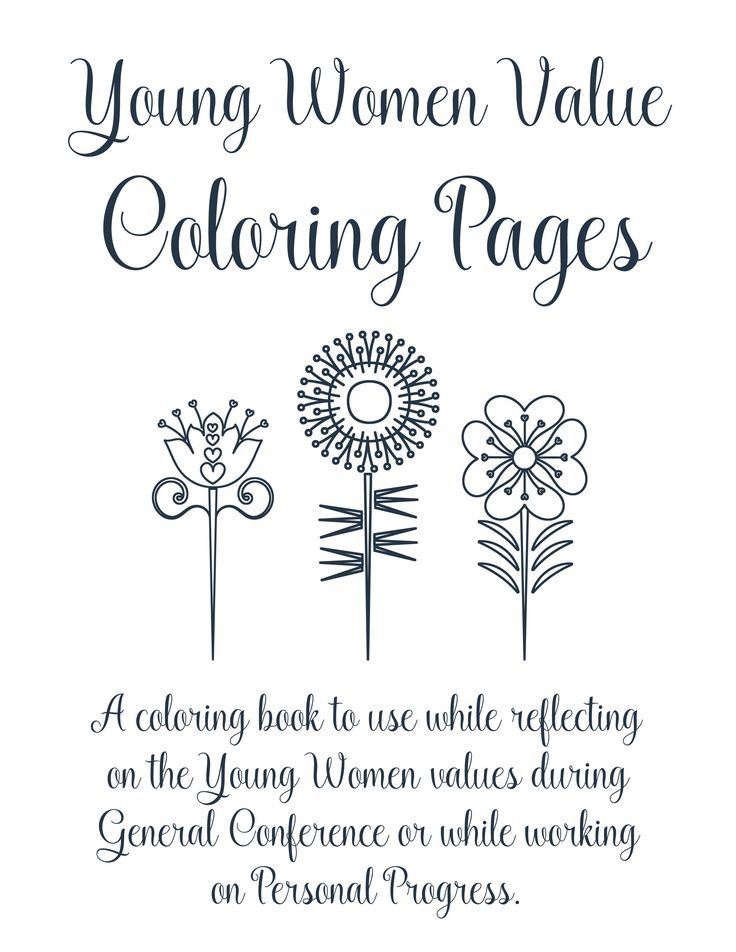 Young Women Personal Progress Values Coloring Pages | Personal ...