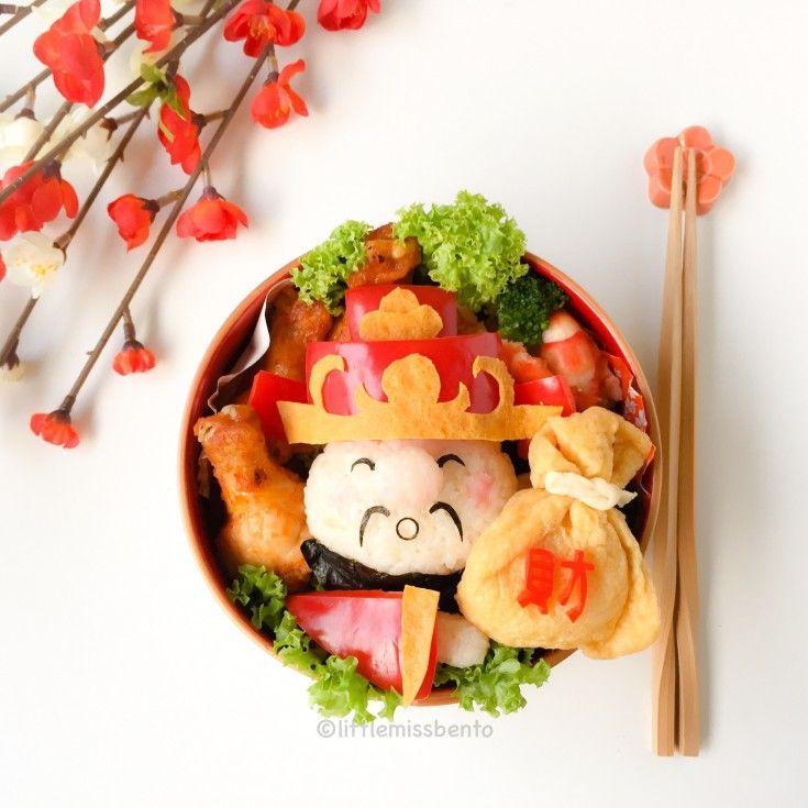 Fortune God CNY Bento (7)