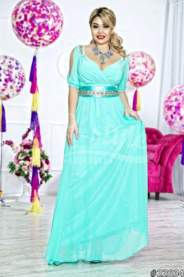 2fd23dfc40b Платье