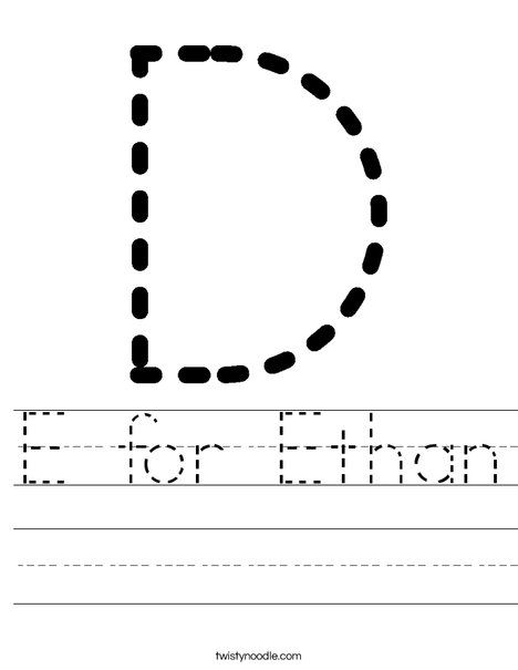 E For Ethan Worksheet Twisty Noodle Name Tracing Worksheets Preschool Names Preschool Worksheets