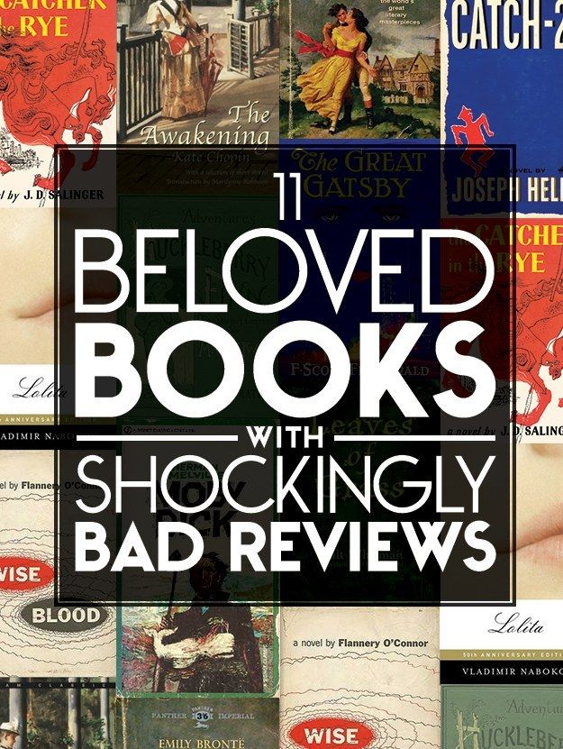 11 Beloved Books With Shockingly Bad Reviews | Books
