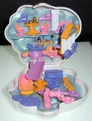 1996 Hercules Playcase