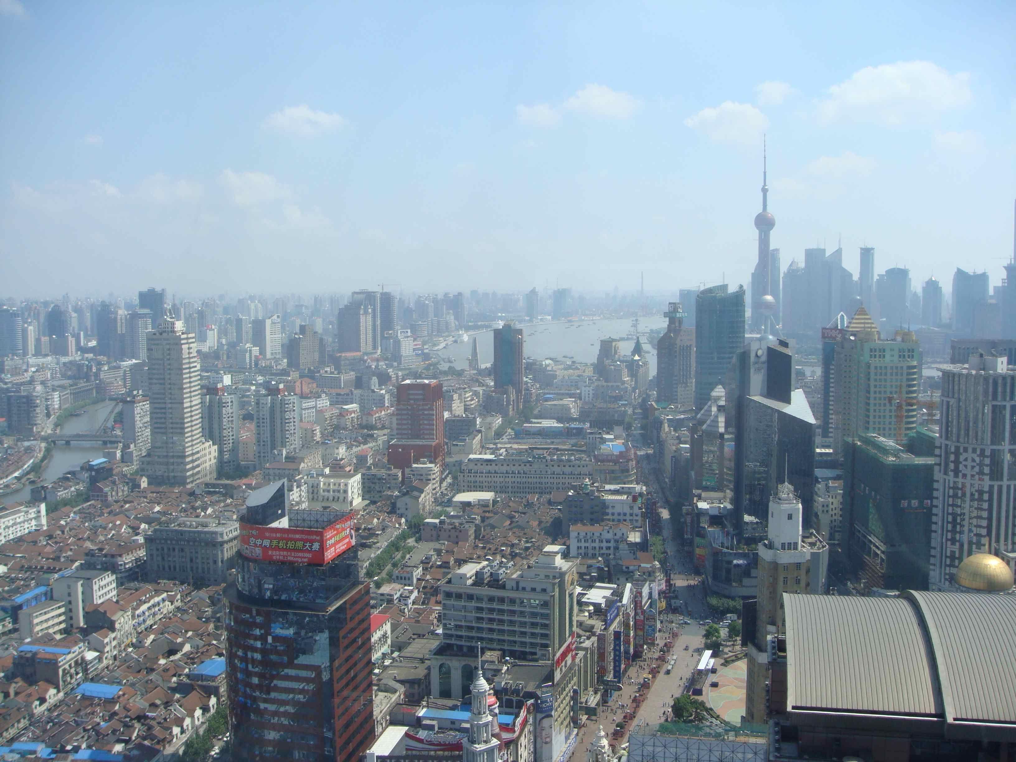 Shanghi skyline- I've seen this!
