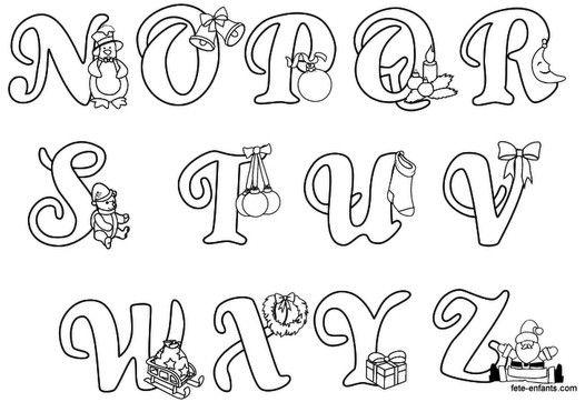 Alfabeto De Natal Para Pintar Colorir Letras Do Alfabeto E Pintar