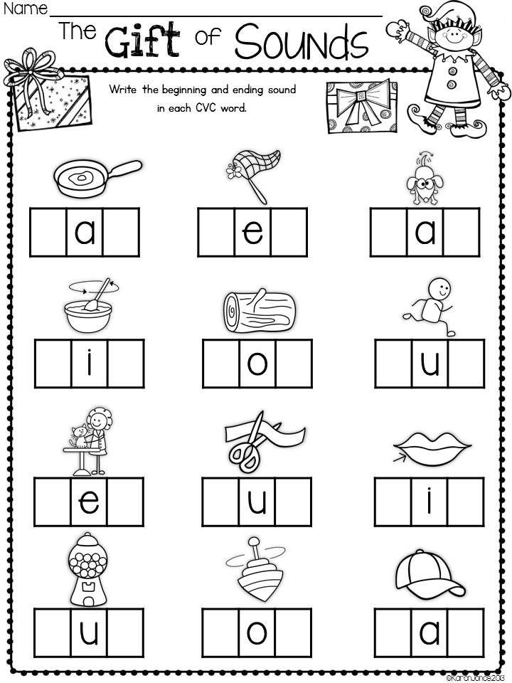 Elf Activities And Printables Christmas Activities Phonics Kindergarten Kindergarten Worksheets Phonics