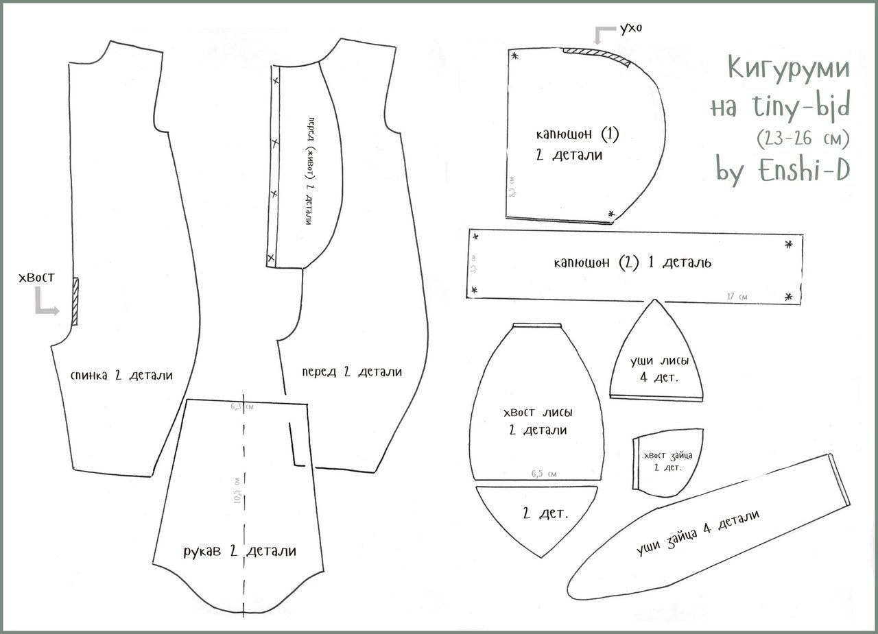 Kigurumi pattern by Enshi-D.deviantart.com on @DeviantArt ...