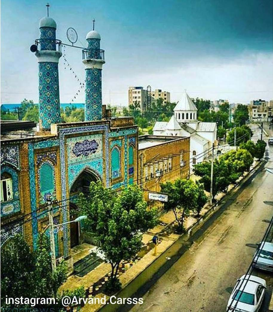 Muslims In Abadan Iran Join City 39 S Only Christian To Celebrate Easter Iran City Architecture Iranian Architecture