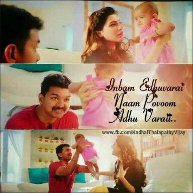 Pin By Anju On Tamil Quotes Quotes Movie Quotes Love Quotes