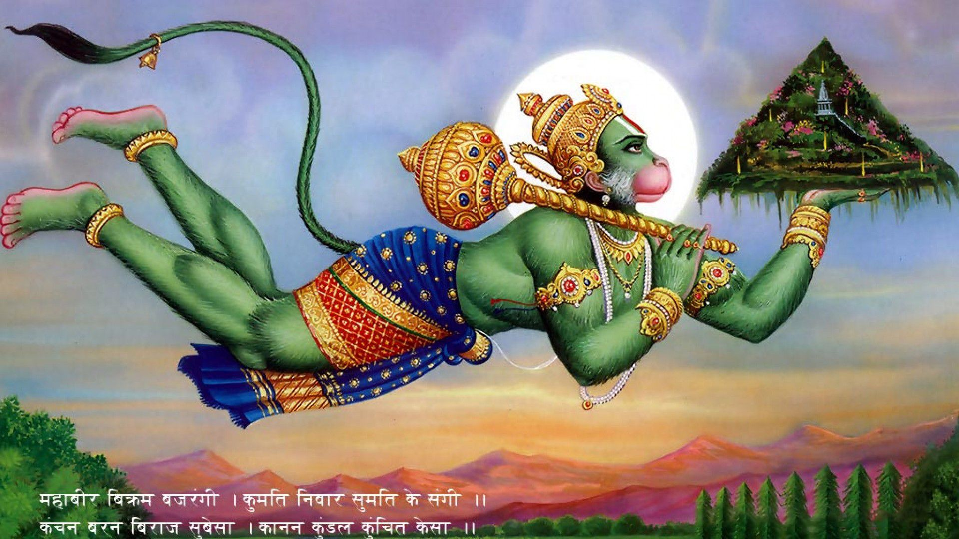 Hd wallpaper hanuman - Download Latest Lord Hanuman Hd Wallpapers Free At Hdwallpapersz Net Super Collection Of Mp3 Songs Pinterest Lord