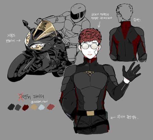 Villain + 2p Mumen Rider.