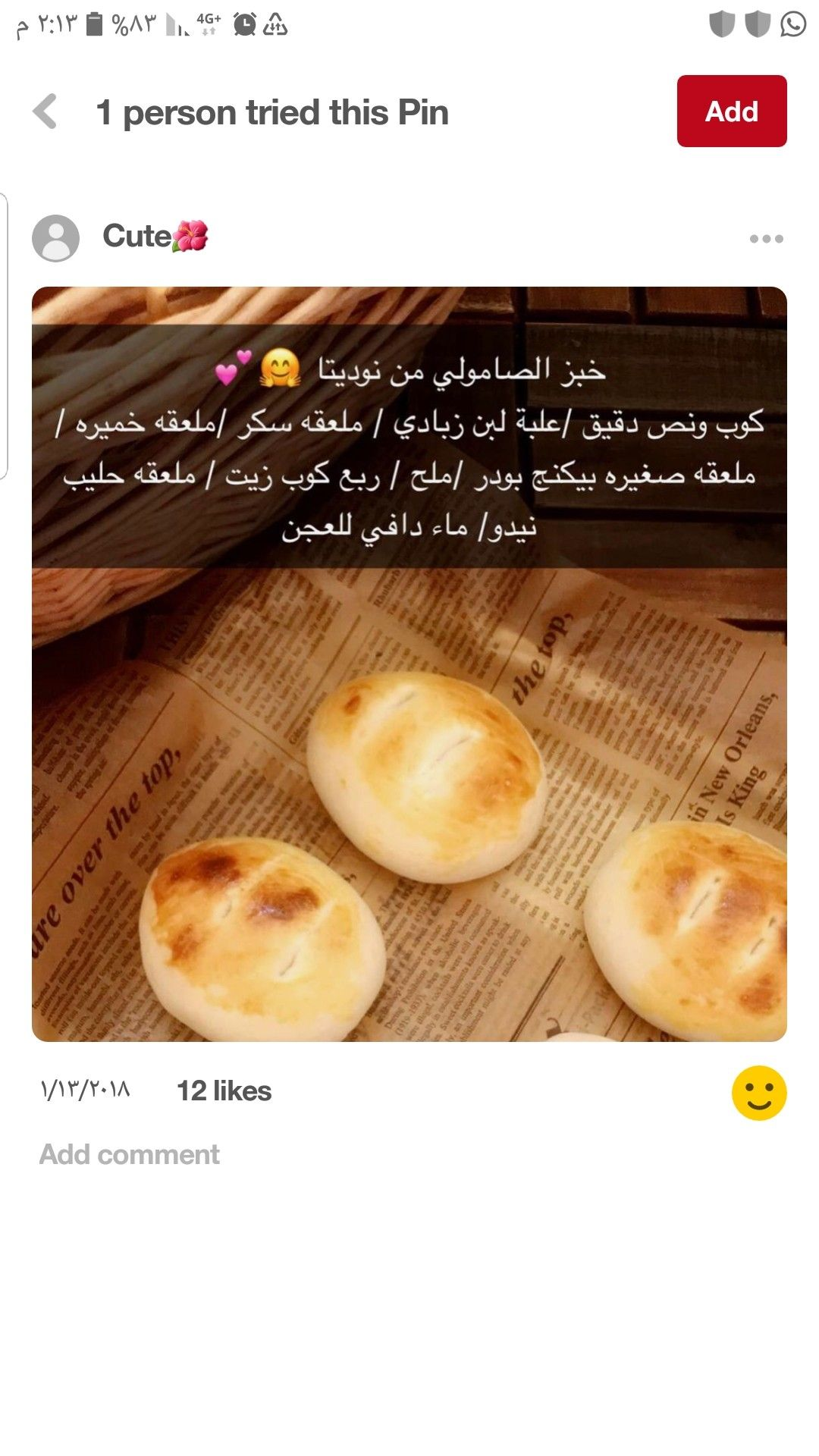 Pin By Shody Mall On معجنات Food Recipes Cooking