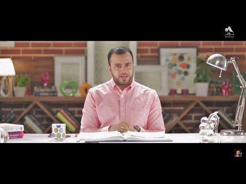 6 فن تذوق العبادة مصطفى حسني فن الحياة Men Casual Mens Tshirts Mens Tops