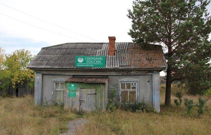 Фото, которые возможно было сделать только в России. Часть ...