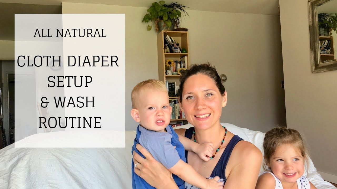 How to wash cloth diapers all natural cloth diaper setup