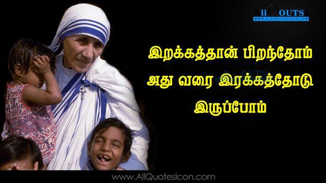 Mother Teresa Love Quotes In Tamil Archidev