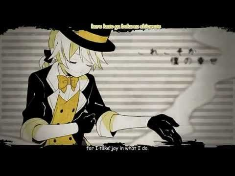 Kagamine Len Dream Eater Shirokuro Baku English Romaji Sub