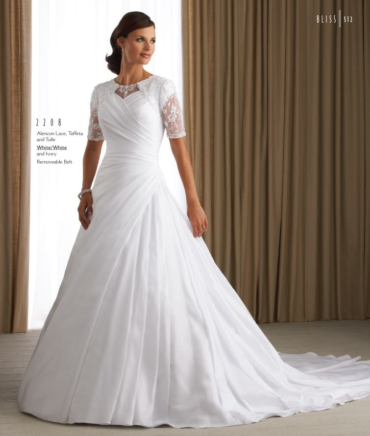 Lace, taffeta and tulle Bridal gown in white or ivory. Sizes 0-18 ...