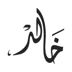 Pin By Rana For Printing On Names Arabic Calligraphy Art Arabic Calligraphy Design Calligraphy Art