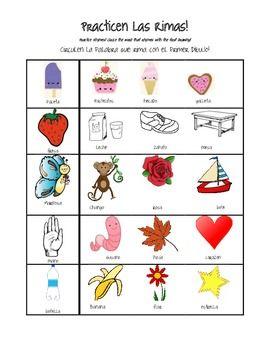 las rimas rhyming worksheet spanish my bilingual classroom rhyming worksheet spanish. Black Bedroom Furniture Sets. Home Design Ideas