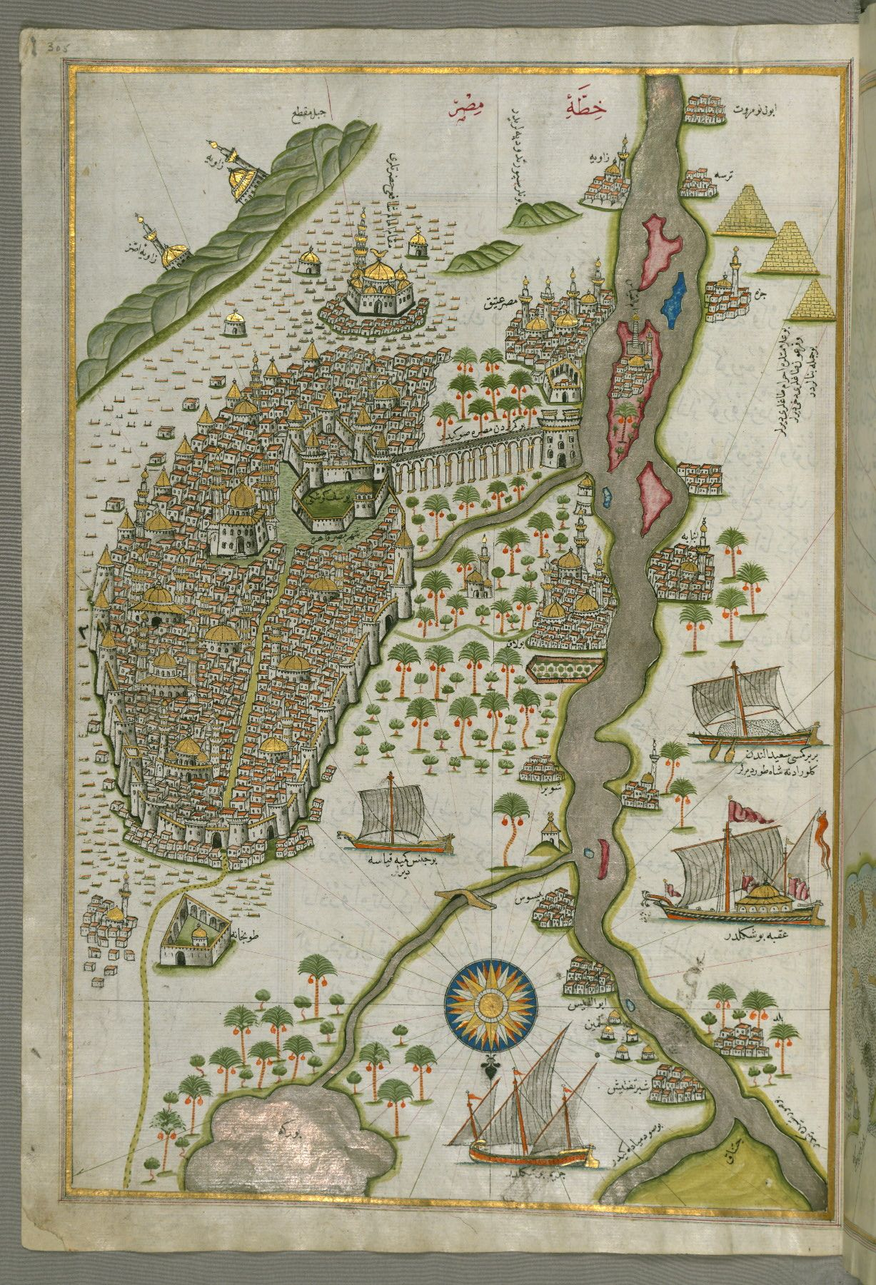 Illuminated Manuscript Map Of Cairo From Book On Navigation