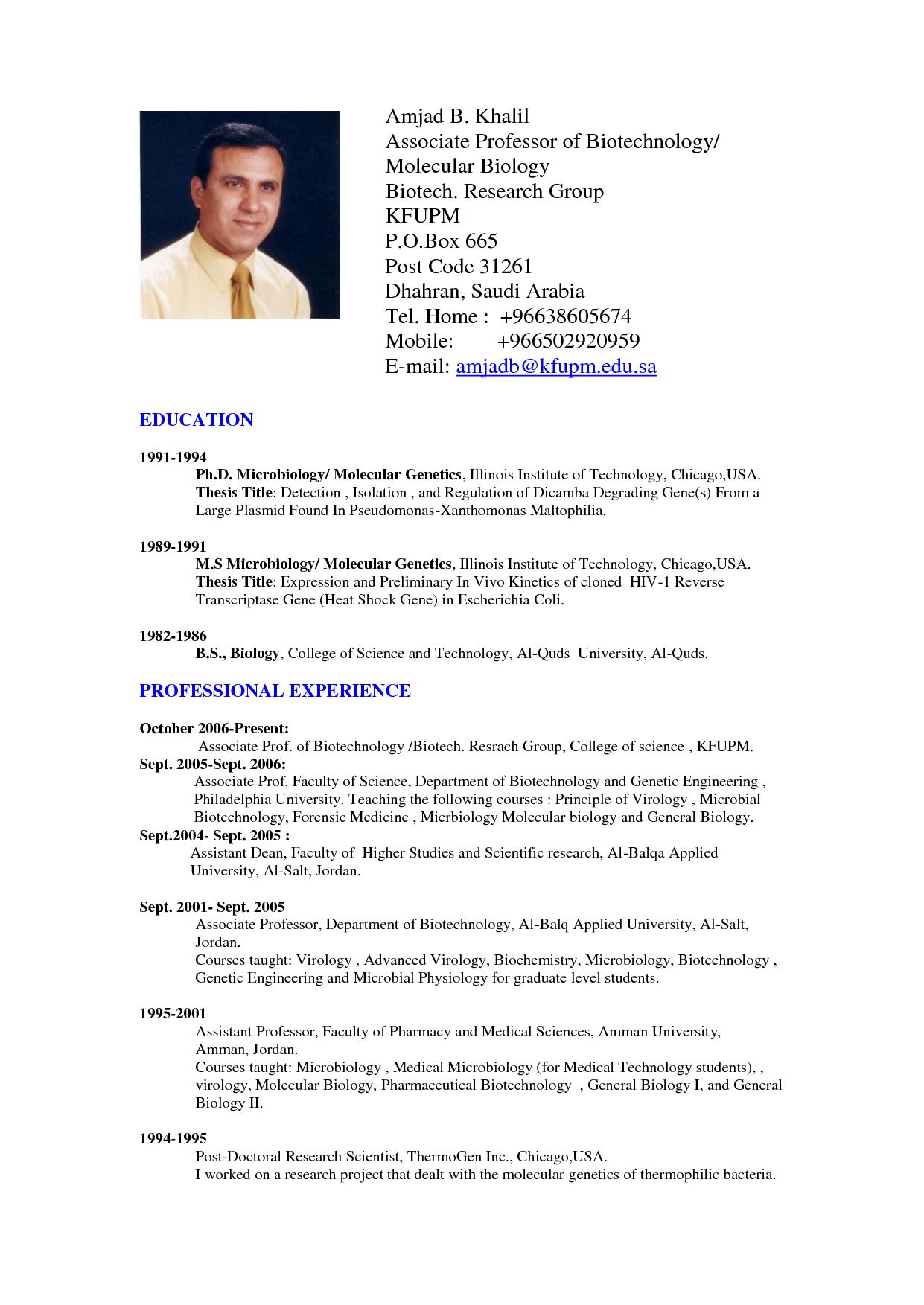 Doc Professional resume format, Job resume format, Job