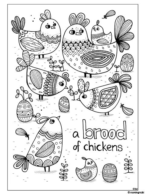 Fun Colouring for You: 'Animals with Pattern' Colouring