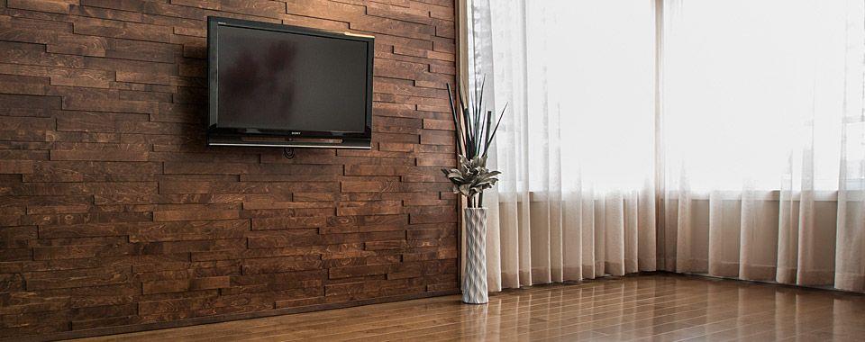 Finium - Prefinished hardwood molding and decorative product ...