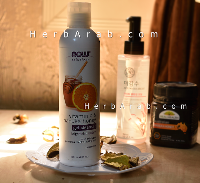 مدونة اي هيرب بالعربي غسول فيتامين سي لتفتيح الوجه من اي هيرب وماهي تجربتي معه Shampoo Bottle Cleanser Skin Care