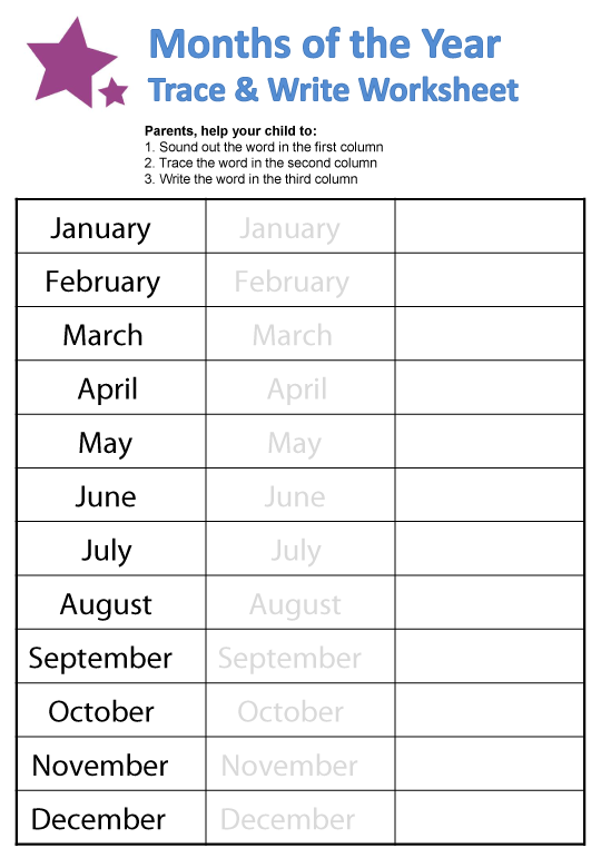 Months Of The Year Worksheets Homeschool 1st Pinterest