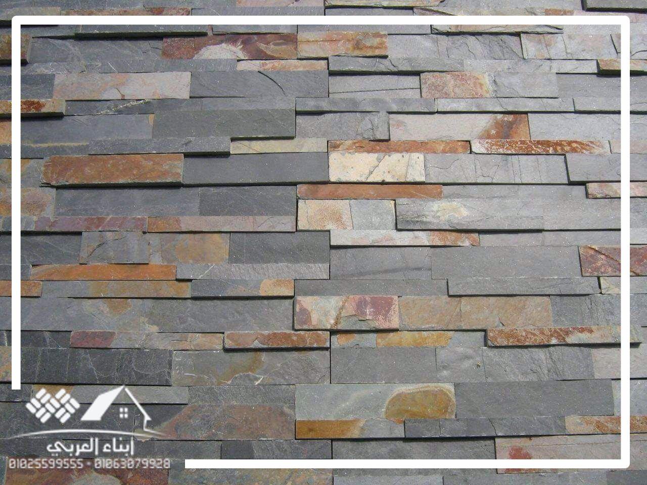 حجر مايكا Stone Siding Exterior Manufactured Stone Stone Siding