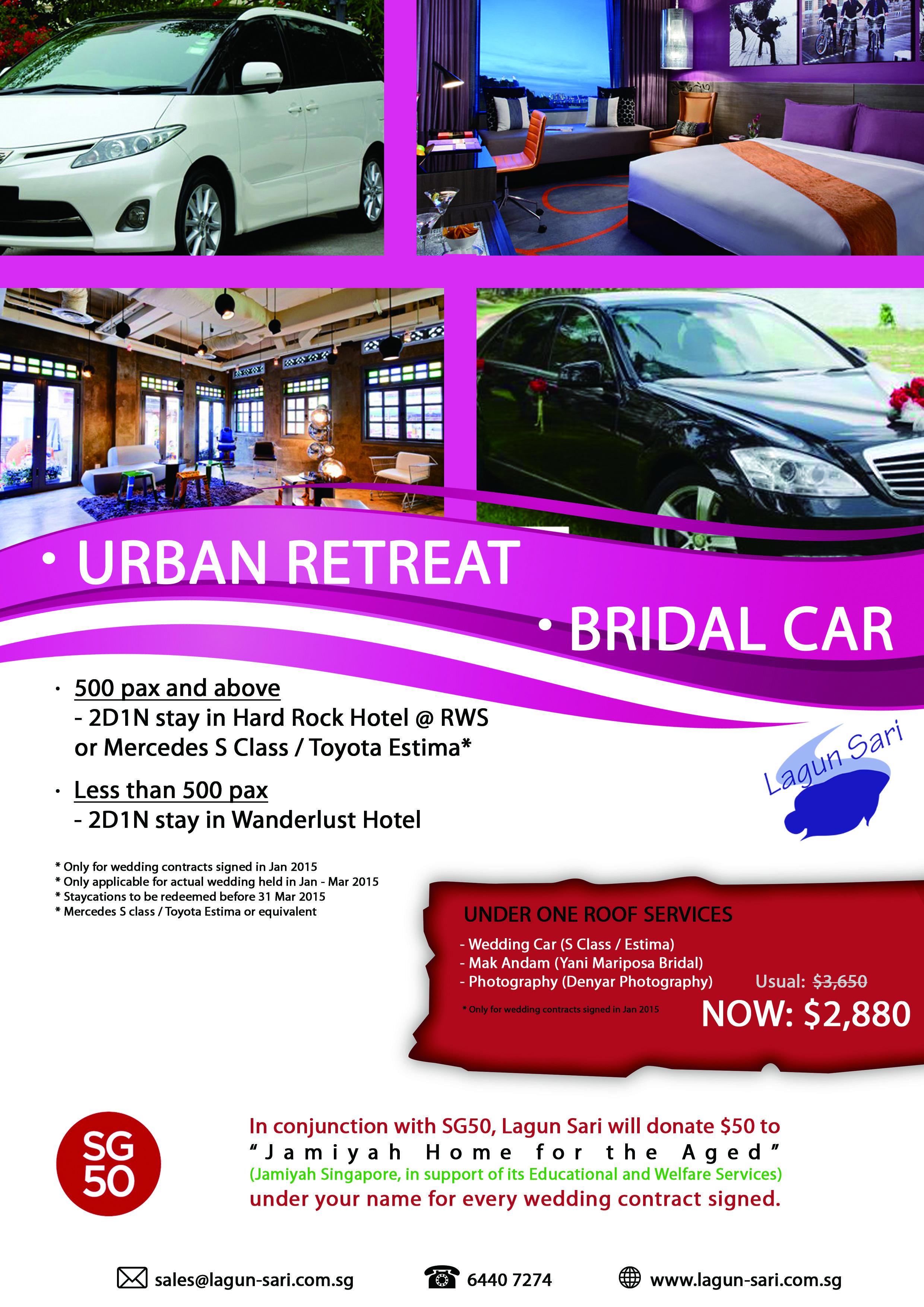 An Urban Retreat Or S Class MercedesBenz As Bridal Car For