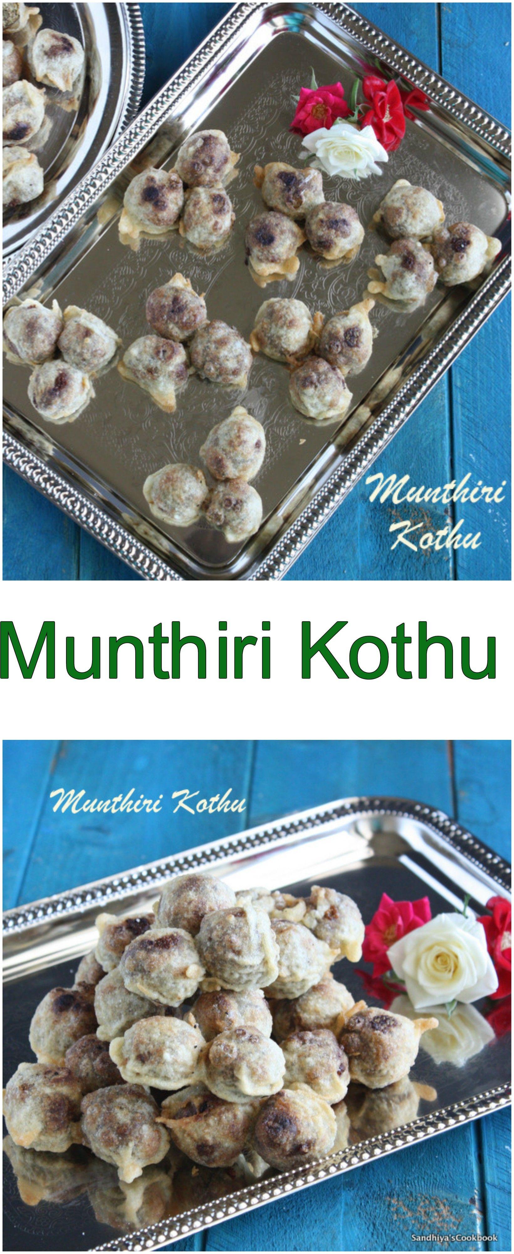 Munthiri kothu kothu diwali recipe vegetarian and vegan meat munthiri kothu kothu diwali recipe forumfinder Gallery