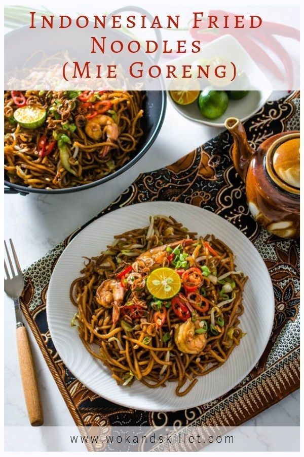 Indonesian Fried Noodles (Mie Goreng) Recipe Easy