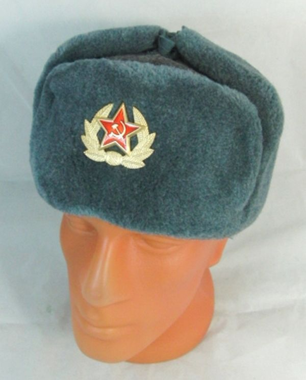 b9b2e00f2 Details about Russian Soviet Army Hat USSR Badge Real Military Fur ...