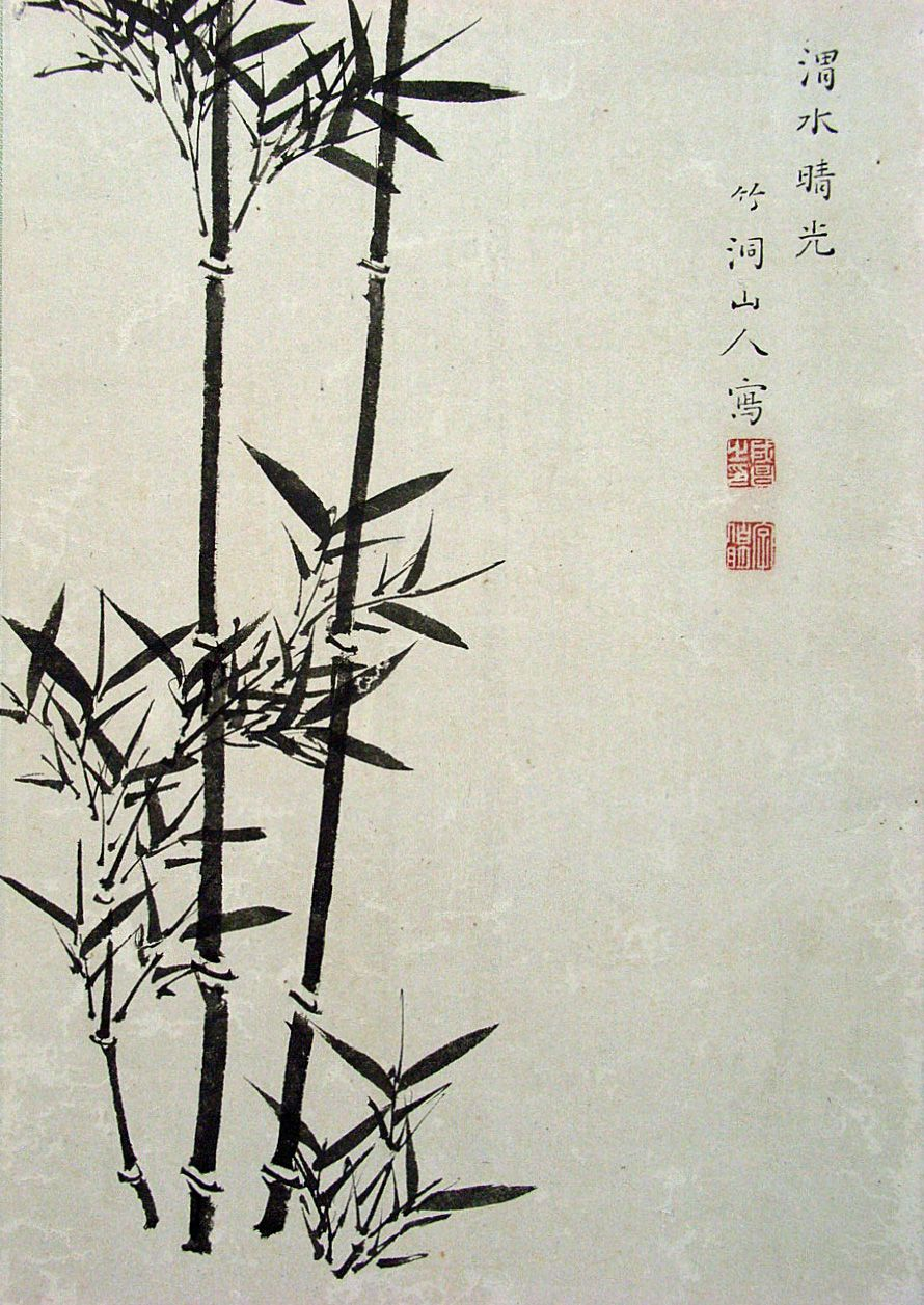 Bamboo Leaf Line Art Google Search Design Chinoiserie